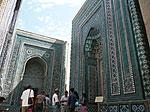 Samarkand in Usbekistan