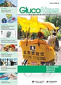Kundenmagazin GlucoNews